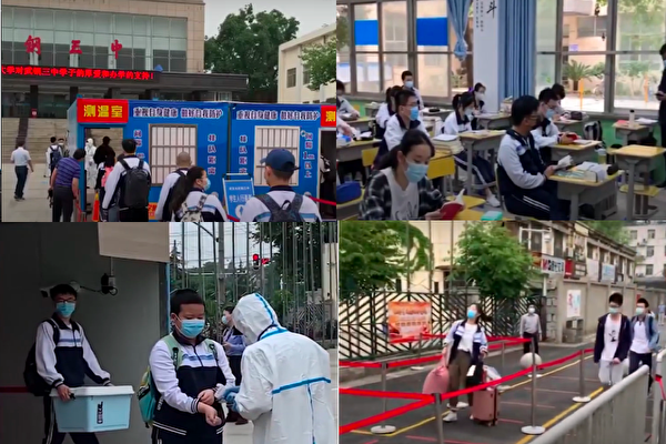 【現場視頻】武漢5.78萬高三等學生復課