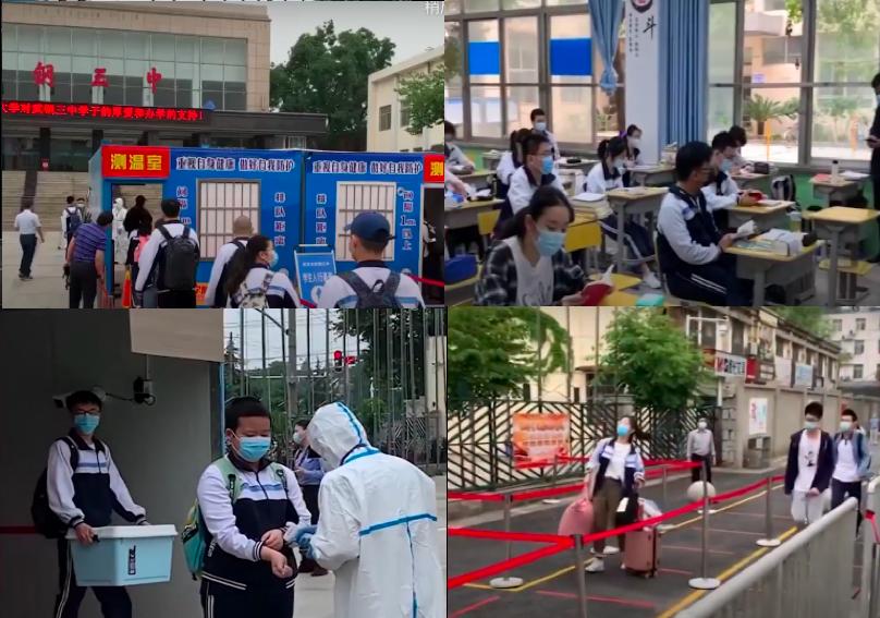 【現場影片】武漢5.78萬高三等學生復課