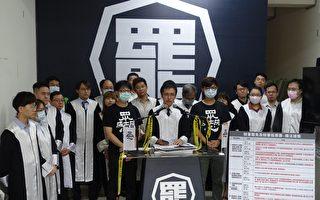 中选会:高市长罢免活动22日起 27日民调封关