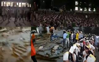 【現場視頻】雲南發生5級地震 學生頂書本避震