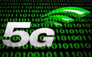 英国禁止2021年9月后安装新的华为5G组件