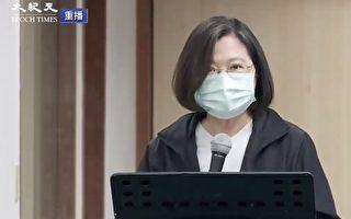 海陆操演小艇翻覆3人送医 蔡英文:倾全力抢救