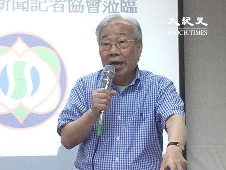 黃金春沉痛地指出,水利會在台灣的歷史,比中華民國在台灣更久、水利會的財產屬於灌區的農民,不屬於政府。