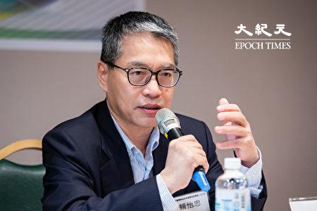 台灣智囊諮詢委員賴怡忠。(陳柏州/大紀元)
