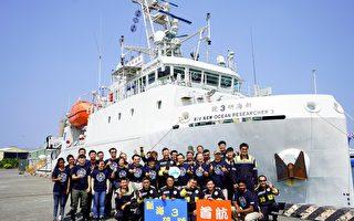「新海研3號」首航 攜5新利器探深海寶藏