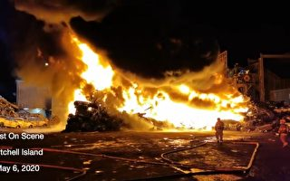 列治文Mitchell Island回收厂着火