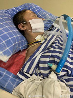 武漢一線抗疫護士長沈蓓昏迷至今。(網友拍攝)