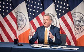 紐約市成立「檢測與追蹤隊」