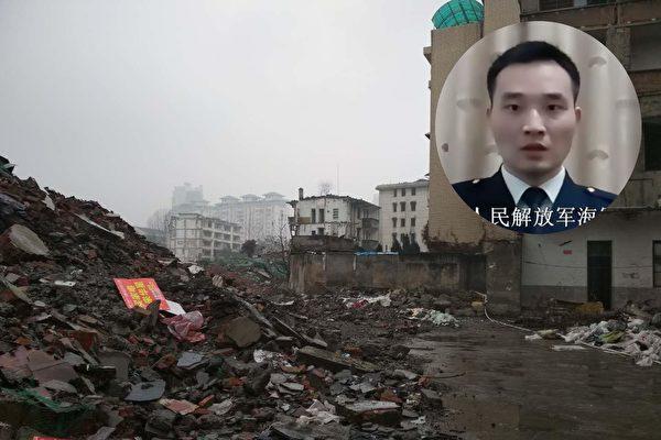 湖南退役士官反強拆被拘留 決意抗爭到底