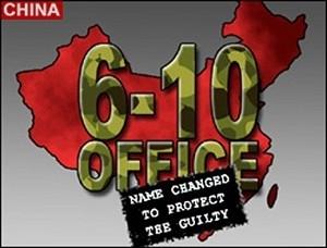 趙樂際訓斥地方官 洩露「610」一秘密