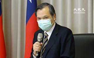 陆委会:疫后重建是当务之急