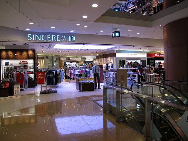 香港百年老店被中資收購 半月內第三家