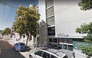 加州大学旧金山分校欲秋季开放学校