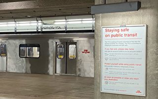若无拨款 多伦多就得裁警察 关图书馆和地铁