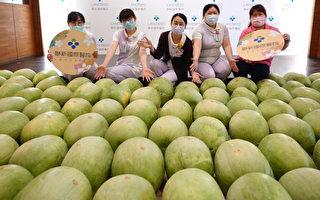 國際護師節送一百顆西瓜 聯新國際醫院護師好甜