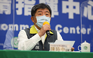 國內無新增確診共肺 連40天無本土病例