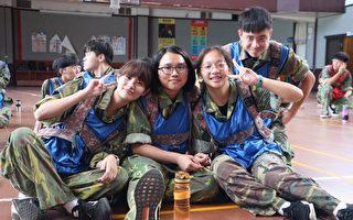 學生成年禮 校園定向越野&真人CS鐳戰對抗