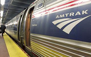 9月前訂車票 Amtrak免收改票和取消費
