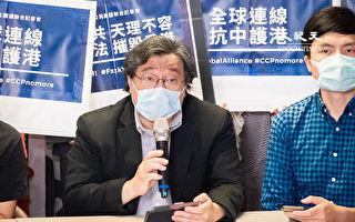 中共推港版國安法 吳叡人:下一步就是台灣