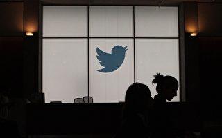 推特屏蔽拜登醜聞報導 RNC向選舉委員會提投訴