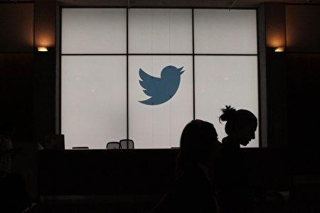 媒體人「財經冷眼」呼籲,成立自媒體協會,抵制谷歌、推特等大公司言論審查。(GLENN CHAPMAN/AFP via Getty Images)