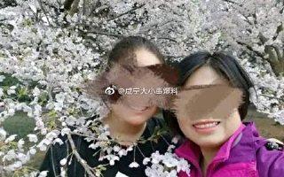 以为是按摩 山东女律师被15岁女儿勒死