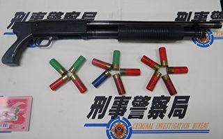 跨海口罩詐騙1千700餘萬 犯嫌擁霰彈槍自保
