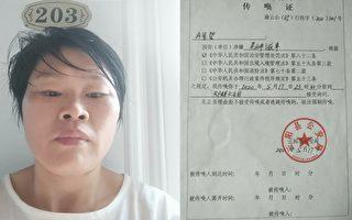 被限人身自由 重庆访民:冤民打不服关不完