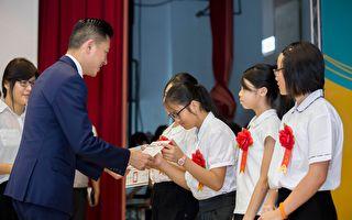 疫情趋缓 新竹市开放国中小集会式毕业典礼