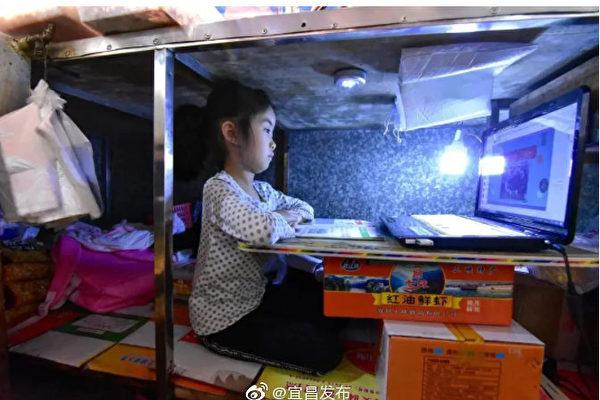 宜昌女童在肉铺案板下上网课 走红网络
