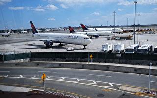 全球航空業不景氣 美4大航空業不排除年底大裁員