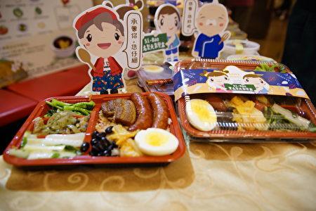 """餐盒命名为""""Si Bao 实名制元气餐盒"""",""""Si Bao""""取自客语""""食饱""""的发音,""""实名制""""。"""