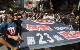 親共派再推23條立法 陸委會:假借國安之名 箝制香港人權