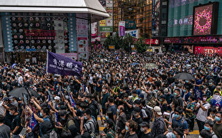 【网海拾贝】中共暴力使香港沦为集中营