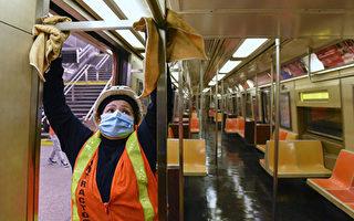 紐約地鐵凌晨關閉 數百名警察將到場趕人