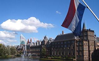 中共搞病毒外交 荷兰议员吁调查真相