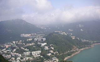 美国政府正在出售香港豪宅区一处物业