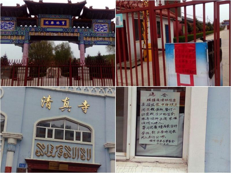 佳木斯宗教場所也全部關閉。(大紀元合成圖)