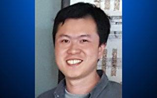 研究病毒获重要发现 美华裔学者突遇害