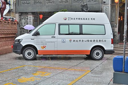 鎮南宮捐贈復康巴士1輛予新北市社會局