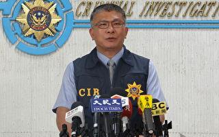 网购中国口罩在台私售 刑事局查扣2千500余片