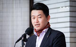 台湾基进质疑MOD播中国卡通 吁政府积极审查