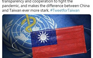 美卿聲明連台灣國旗 國務院、AIT連連轉貼