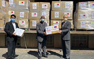 口罩外交再升級!台梵合作轉贈非洲10萬片口罩抗疫