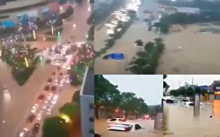 連日裡廣西多地降雨,梧州市、崇左市均現洪澇。(視頻截圖合成)