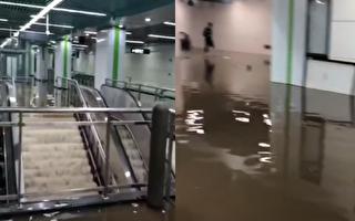 【现场视频】长沙一地铁大量涌水 涉贪腐案