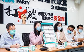 劳工4月资遣近1.5万 民众党团:放宽纾困贷款限制