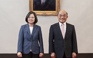蔡英文宣布:苏贞昌续任阁揆 与护国院长继续拼