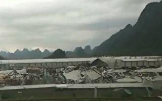 广西贵港一厂房坍塌 2人死亡20余人受伤