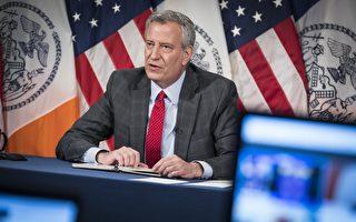 6月1日 紐約市1700位追蹤員上線